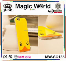 YELLOW DUCK TPU CELL PHONE COVER BACK CASE FOR IPHONE