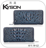 Newest Design Zippped Lady Wallet Leather Purse Wholesale
