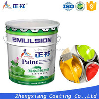 For babies' room odorless biological organic interior wall paint/coating