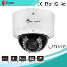 best selling 3.0mp full HD indoor&outdoor day night surveillance waterproof shockproof ip camera