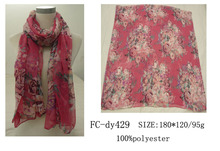 Women's Fashion Polyester Wrap Scarf Beautiful Long Multicolor Flower Pattern Printed180cm x 120cm,1Pc,8years