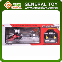 Long flight time rc helicopter,Rc helicopter long fly time,Radio control helicopter