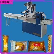 Pillow type candy/ sugar Packing Machine popular in Kazakhstan