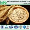 Beta Glucan Oat extract Powder/ Oat P.E. Oat extract