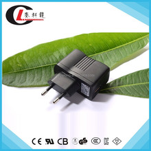 2015 hot sale CE approval 5V 1A mobile phone charger