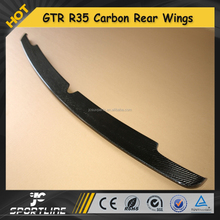 GTR R35 Carbon Fiber Spoiler, W Style Auto Car Rear Wings for Nis san Skyline 2010