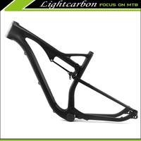 Wholesale Full Suspension Carbon Mountain Bike Frame FM069 MTB Frame 29er, Free Shipping Worldwide