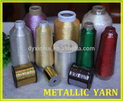 silver metallic knitting yarn m type metallic yarn metallic sparkle yarn