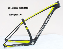 """workswell customed painted 17""""size streamlined design carbon frame mtb mountain frame 29er 142x12mm thru axle"""