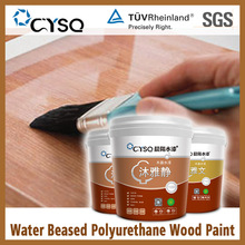 CYSQ water based pu wood paint/varnish/lacquer