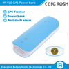 4500mAh long battery life hidden anti-lost spy gps tracker power bank