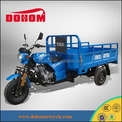 2500CC water cooled Three wheel motorcycle