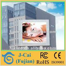 No.1 costeffective p12 outdoor tri color led video wall