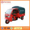 250CC Hot Selling China 2015 Gasoline New Popular 250CC Cargo Cheap Trike