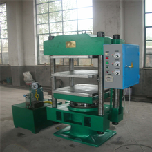 Auto Injection Mould Vulcanizing Press / plate vulcanizer with big plate size and high pressure