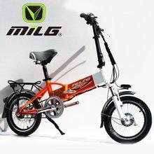 2014 new model folding e bike with lithium battery