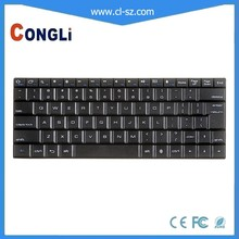 wholesale laptop keyboard