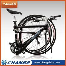 CHANGE folding a-bike folding frame and folding city bike