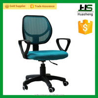 morden computer chair, desk chair, lift chair