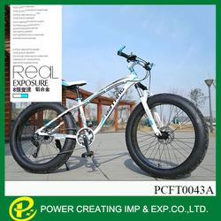 26''*18'' beach cruiser full suspension fat bike snow bike