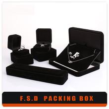 modern desgign pattern big lots jewelry box