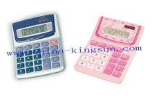 Promotional desktop solar calculator