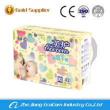 2015 new baby products hot sell clothlike outer cover free sample baby diapers