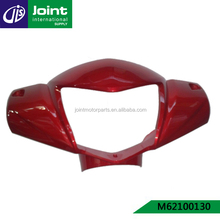 Hot Selling Motorcycle Plastic Headlight Fairing Headlight Cover For XY50 JET