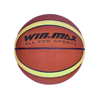 WMY01918 High quality PU basketball,popular basketball,official size 7 basketball ball