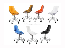 Colorful lucite office swivel chair specific use acrylic computer chair