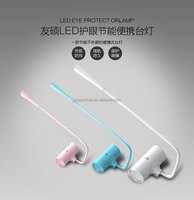 Fashion flexible USB rechargeable LED desk lamp/study table lamp