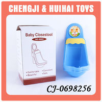2014 hot sales baby product small cute child plastic urinal for boys