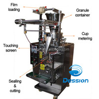 Vertical automatic stevia cube sugar packaging machine with metering volume cups DS-200A