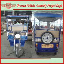 made in 2015 electric battery operated three wheel vehicle for passenger