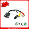 VGA to S-Video 3 RCA Composite AV Converter Adapter Cable - Black
