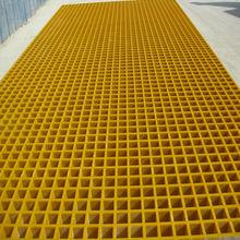 fiberglass trench