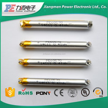 Wholesale products china rechargeable battery