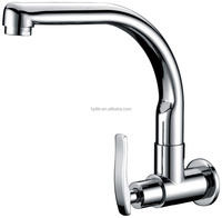 cold water tap TL09R13