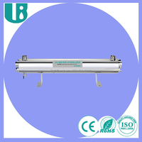 8GPM uv sterilizer used pool filters for sale