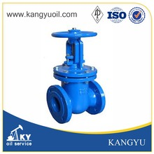 China supplier BS5163 cast iron Rising Stem Metal Seated Gate Valve