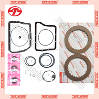Best quality reasonable price ZFVT1F2 (CFT25,27) car gear transmission rebuild kit