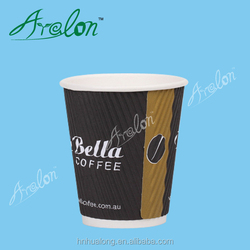 8oz paper cup/paper coffee cup coffee cup with lids