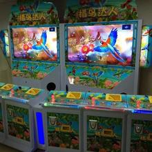 Luxembourg fish arcade game for store with low price