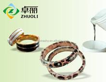 3:1 transparent liquid cambered surface jewelry polishing hard glue/epoxy resin AB glue