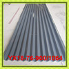 China Supplier steel roof metal roofing sheet