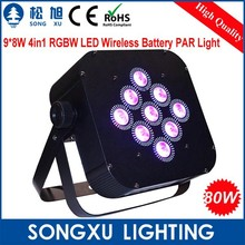 wireless battery 9*8w rgbw led uplights flat par lighting for show event decoration