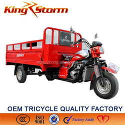 KST150ZH 200cc water cooling high quality three wheel tricycle cargo