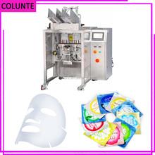 Small Size Automatic Mask Packing Machine/Mask Filling Sealing Machine
