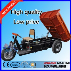 low price 3-wheel motorcycle/small 3-wheel motorcycle/electric 3-wheel motorcycle