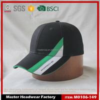 Curve brim snapback cap and hat